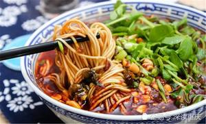 Chongqing Spicy Noodle 重庆小面  辣